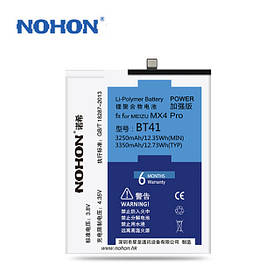 Аккумулятор Nohon BT41 для Meizu MX4 Pro (ёмкость 3250mAh)