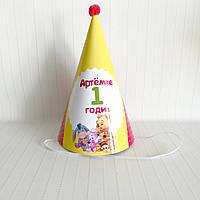 """Именной колпак на день рождения для тематического дня рождения """"Винни Пух"""""""