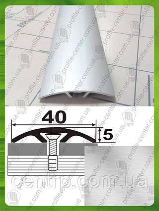 Порожек для пола скрытого монтажа АП 013 Без покрытия. Ширина 40 мм. Длина 2,7м.