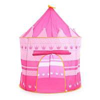 Портативная розовая детская палатка для игр Размер: 105 x 135 см