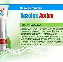 Гель Вазолекс Актив Арт Лайф для снятия чувства усталости в ногах, особенно при варикозе(100 мл), фото 2