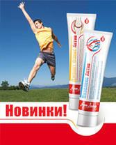 Гель Вазолекс Актив Арт Лайф для снятия чувства усталости в ногах, особенно при варикозе(100 мл), фото 3