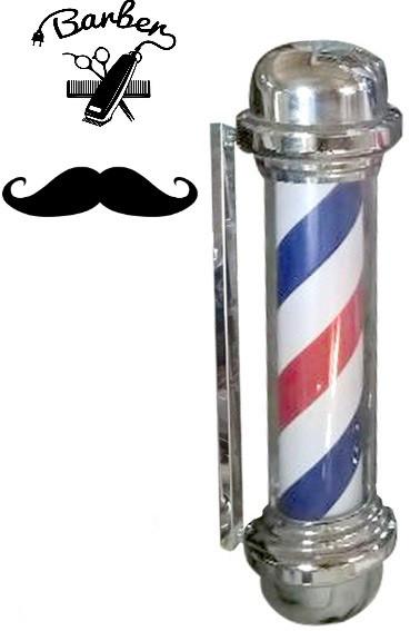 "Фонарь ""Barber pole"" вращающийся 95 см"