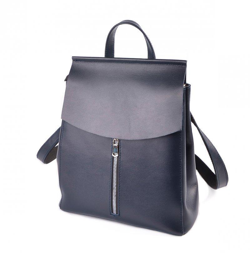 Женский кожаный рюкзак М156 синий трансформер  продажа, цена в ... f41b4d25f2d