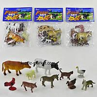 Домашние животные в наборе, в пакете