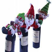 Macroart РХ-135 Чехол в виде куклы для бутылки вина рождественское украшение 3шт Цветной