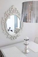 УНГ ДРИЛЬ Рама, белый с зеркалом, 602328131, IKEA, ИКЕА, UNG DRILL