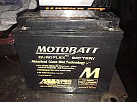 Мото аккумулятор гелевый MotoBatt MBTX20UHD