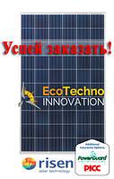 Солнечная батарея (панель) Risen RSM72-6-345М, 345 Вт