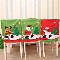 MCYH YH602 Рождественские чехлы украшения на спинку стула 1шт Цветной