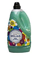Гель для стирки BRILIAS Universal 4,2 кг