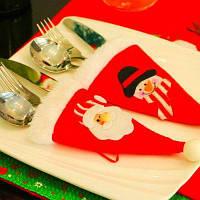 MCYH YH599 Чехол для столовый приборов рождественский декор 2шт Цветной