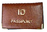 Обложка на ID Passport