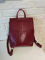 """Кожаный рюкзак-сумка (трансформер) с теснением под змеиную кожу """"Питон Red Wine"""", фото 1"""