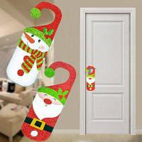 MCYH YH592 Рождественская подвеска на дверную ручку декор 2шт Цветной