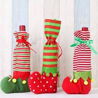 MCYH YH582 Чехол для бутылки вина в виде сапога эльфа подарок сумка 1шт Цветной