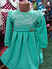 Платье для девочки до 4 лет бирюза