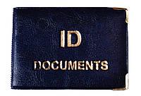 Обложка на ID Documents