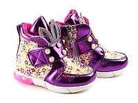 Демисезонная обувь на девочек оптом. G1037-4 (8пар, 22-27)