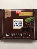 "Шоколад ""Ritter Sport"" Kaffeesplitter с кофейной начинкой 100г"
