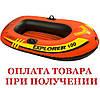 Двухкамерная надувная лодка из ПВХ Intex 58329 Човен, фото 2