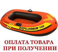 Двухкамерная надувная лодка из ПВХ Intex 58329