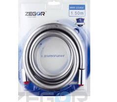 Шланг для душу ZEGOR 1.5 м. WKR-014 зміцнений силіконом