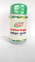 Медохар (Медари) гугул - похудение, уменьшение жировой ткани, Medoher (Medari) Guggal (50 грамм, 150 таблеток)