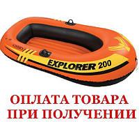 Двухкамерная надувная лодка с надувным дном Intex 58330