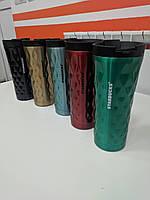 Термос Starbucks термокружка чашка СТАРБАКС 500 мл. Starbucks High-Shine Diamond новая  модель