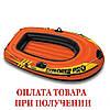 Надувная лодка Intex 58355 Explorer Pro 100 Човен, фото 2