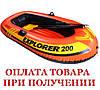 Двокамерна надувний човен з надувним дном Intex 58331 Човен, фото 2