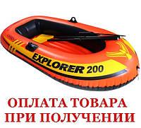 Двухкамерная надувная лодка с надувным дном Intex 58331