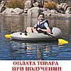 Одномісний надувний човен Bestway 61106 Човен, фото 2