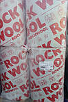 Утеплитель базальтовый Rockwool Rockmin 100 мм, фото 2