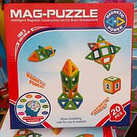 Детский магнитный конструктор, 20 деталей.