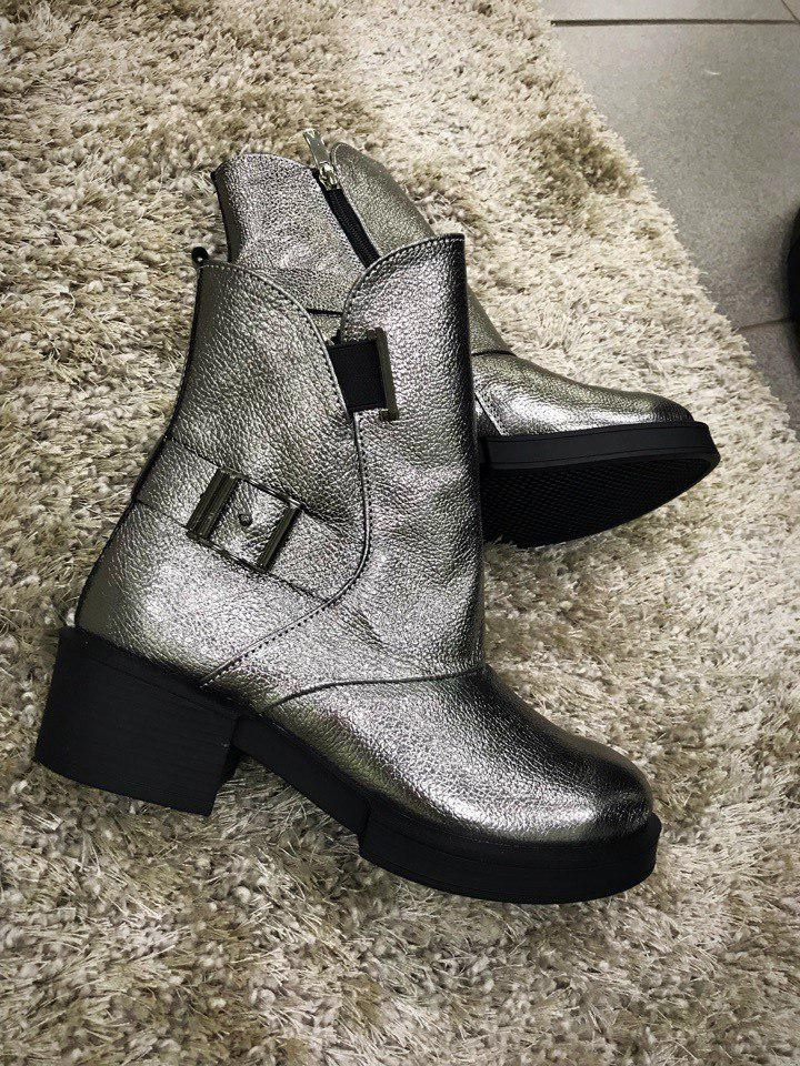 4488bc971 Крутые ботинки женские зима металик серебристые на низком ходу без каблука  в стиле дизель -