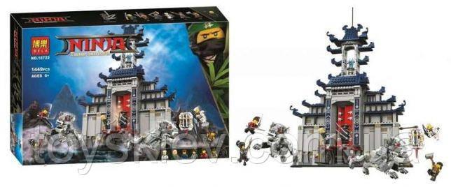 """Конструктор Ninjago Movie 10722 аналог Lego 70617 """"Храм Последнего великого оружия"""" 1501 дет"""