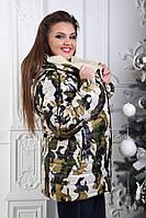 Женская зимняя куртка на овчине с высоким воротником БАТАЛ, фото 1