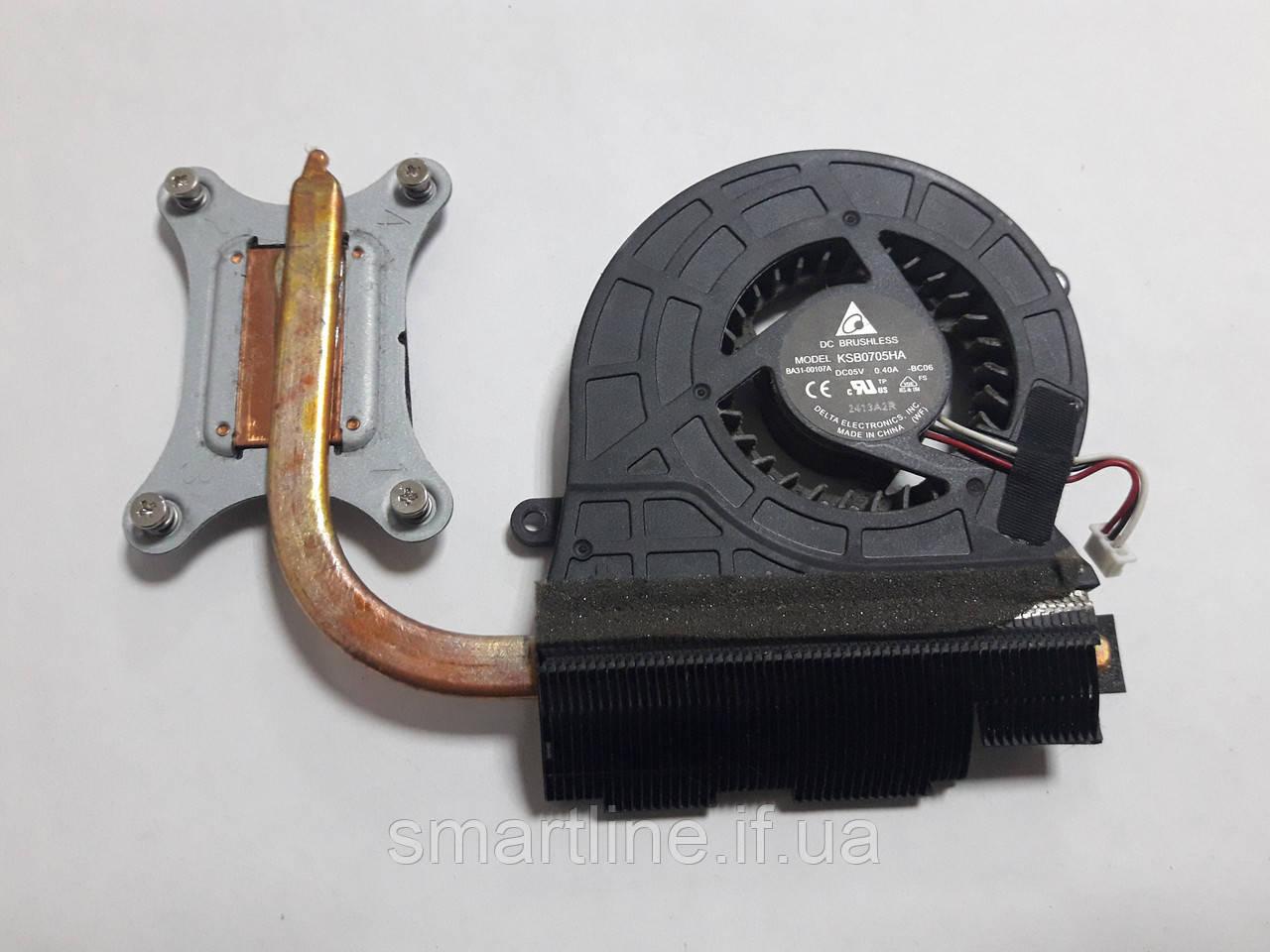 Вентилятор системи охолодження для ноутбука Samsung Q330, KSB06105HA