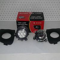 Фары противотуманки ВАЗ Калина 1118 Lavita HY-314A LED 7 диодов