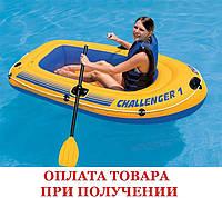 ОДНОМЕСТНАЯ ЛОДКА НАДУВНОЙ INTEX CHALLENGER-1 (68365)