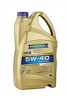 Моторное масло  Ravenol HCS (Равенол) 5W-40 4л