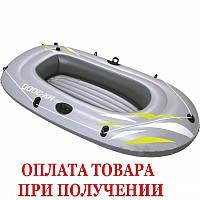 Одноместная надувная лодка Bestway 61103
