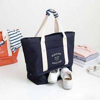 Сумка для хранения обуви и водонепроницаемая дорожная сумка Тёмно-синий