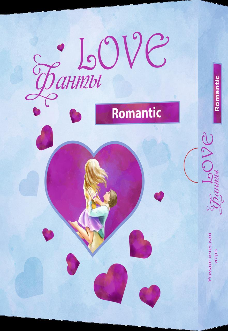 Настольная игра Bombat Game «LOVE ФАНТЫ: РОМАНТИК» ИГРА ДЛЯ ПАРЫ
