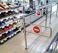 Ограждение для касс в супермаркет из нержавейки