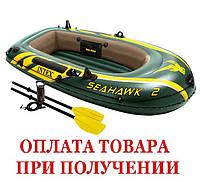 Надувная лодка под мотор INTEX Intex 6834