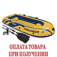 Трехместная надувная лодка INTEX
