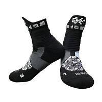 Футбольные нескользящие носки с функцией поглощения пота для мужчин Чёрный